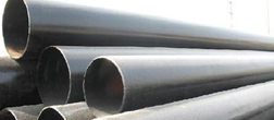 Alloy Steel P5 UNS K41545 Pipe & Tube Manufacturer & Supplier