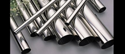 Stainless Steel 316 UNS S31600 Pipe & Tube Manufacturer & Supplier